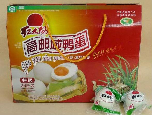 鸿胜guo际平台高邮咸鸭蛋/26只/2080g特级麻鸭蛋
